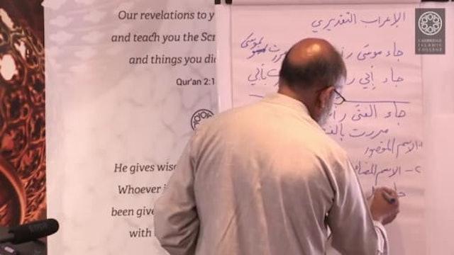 Qatr Al Nada 3.2