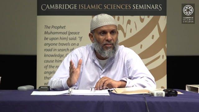 Surah Al-Insan-Part2