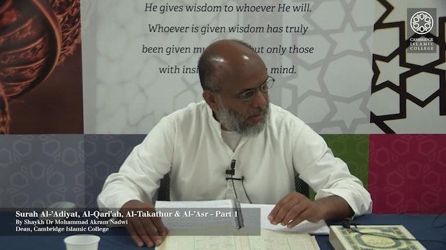 Surah_Al-Adiyat-Al-Qariah-Al-Takathur_and_Al-Asr_Part1