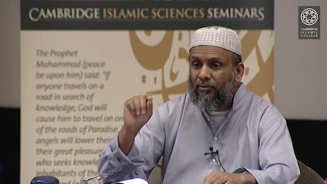 Understanding Al-Aqeedah at-Tahawiyyah (Imam Tahawi) Part4
