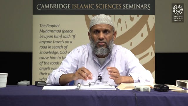 Surah Al-Insan-Part3