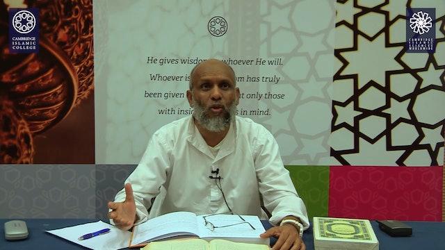Surah Al Rahman Day1 Part-02