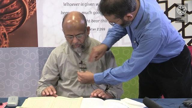 al-Muqaddimah_usul_Tafsir_ibn_Taymiyyah_Day1-Part1