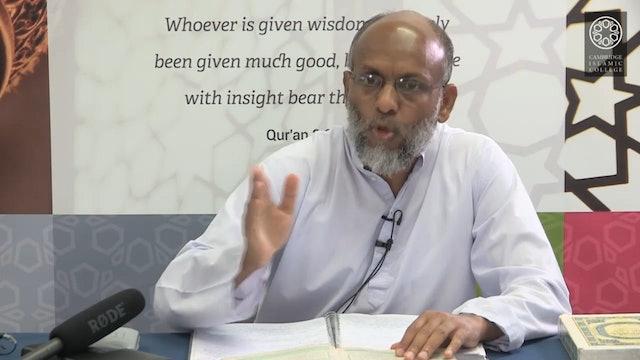 Surah Kahf Day1 Part3