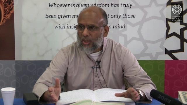 Tafsir Surah Baqarah 6.1