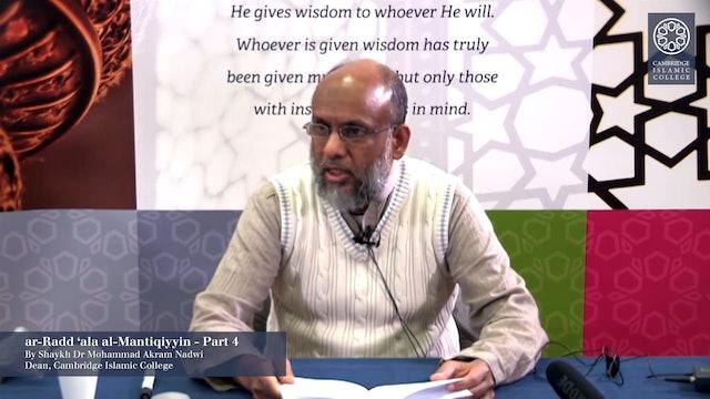 ar-Radd 'ala al-Mantiqiyyin Part4