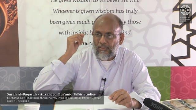 Tafsir Surah Baqarah 3.3