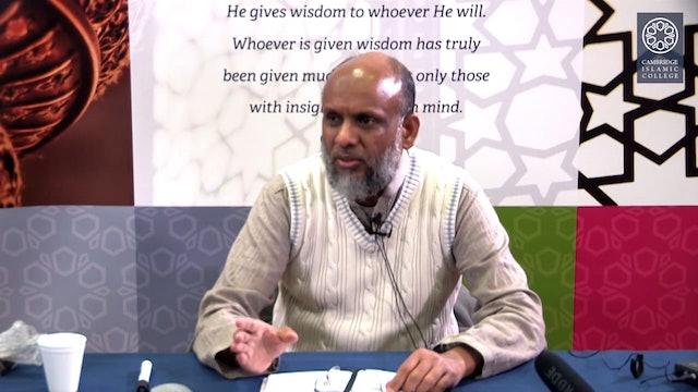 ar-Radd 'ala al-Mantiqiyyin Part3