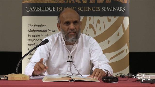 Tafsir Surah Al-Fajr & Surah Al-Balad | Part 3