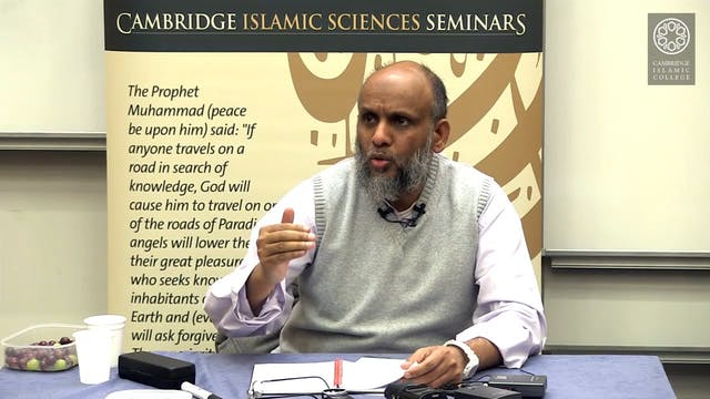 Shariah Law Islamic State & Jihad Part4