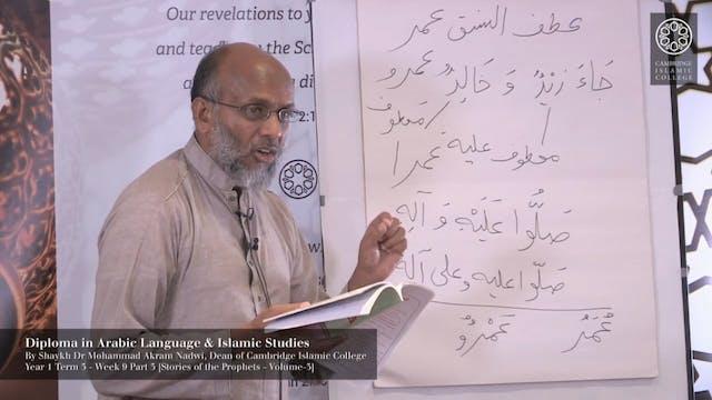 Qisas Al Nabiyeen Vol 3.9b