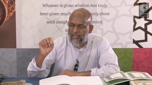 Tafsir Surah Baqarah 1.2