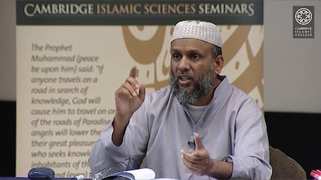 Understanding Al-Aqeedah at-Tahawiyyah (Imam Tahawi) Part3