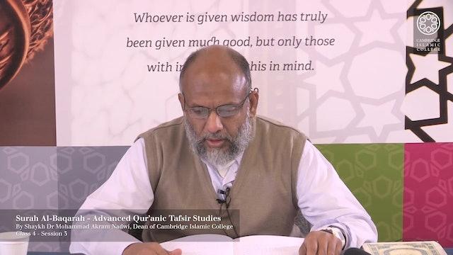Tafsir Surah Baqarah 4.3