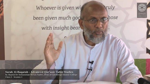 Tafsir Surah Baqarah 2.4