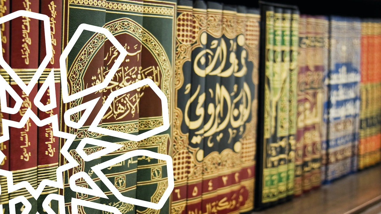 Major Classical Hadith Compilations