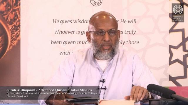 Tafsir Surah Baqarah 10.1