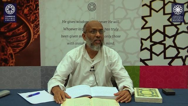 Surah Al Rahman Day1 Part-03