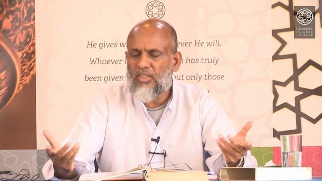 Tafsir Surah Baqarah 21.2