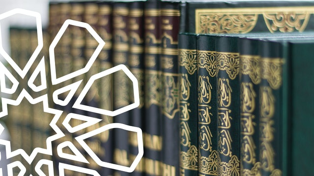 Concise Popular Hadith Compilations