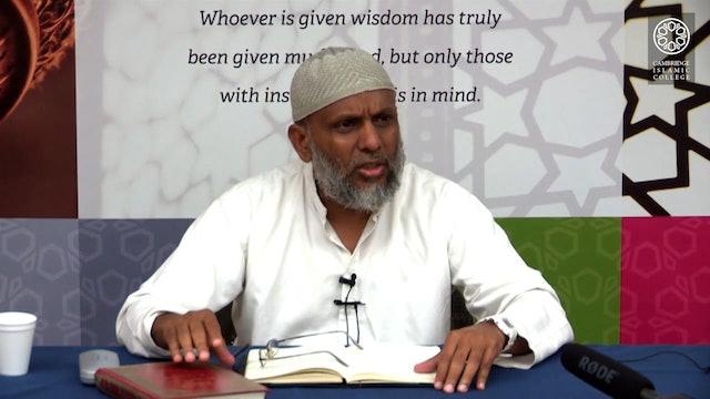 Kitab al-Risāla fī Uṣūl al-Fiqh_Day1_Part3A