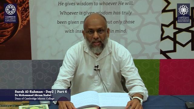 Surah Al Rahman Day2 Part-04