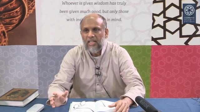 Sunan Ibn Mājah Part2