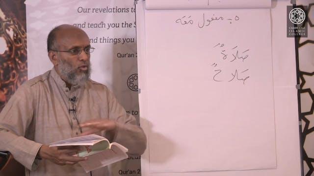 Qisas Al Nabiyeen Vol 3.6b