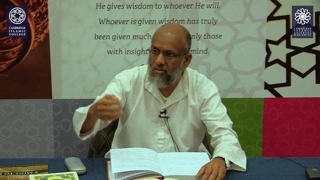 Surah Al Rahman Day2 Part-03