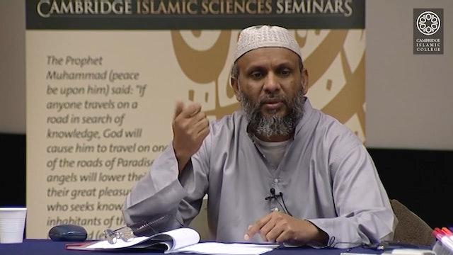 Understanding Al-Aqeedah at-Tahawiyyah (Imam Tahawi) Part5