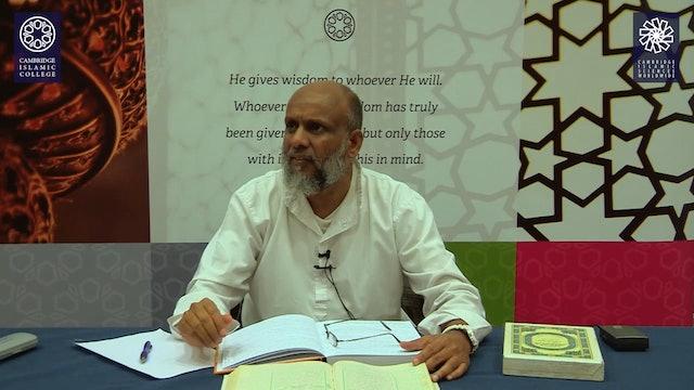 Surah Al Rahman Day1 Part-04