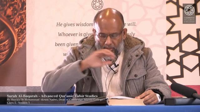 Tafsir Surah Baqarah 17.3