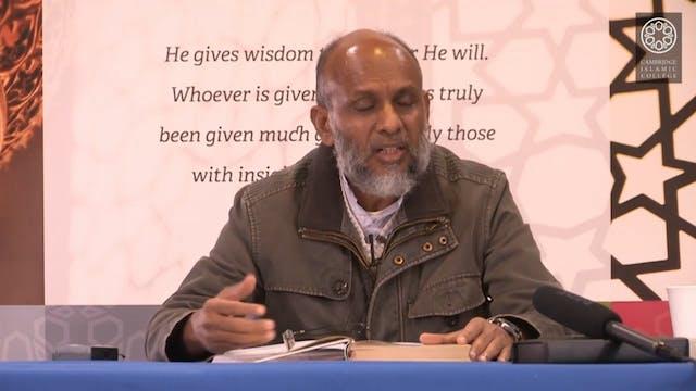 Tafsir Surah Baqarah 14.2