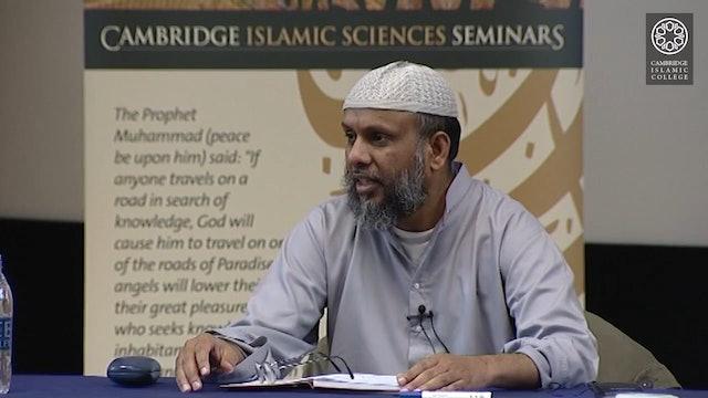 Understanding Al-Aqeedah at-Tahawiyyah (Imam Tahawi) Part2