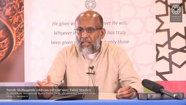 Tafsir Surah Baqarah 9.4