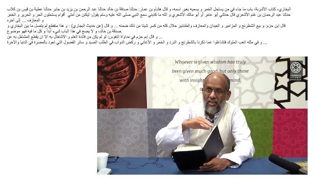 Kitab al-Muhallā bi'l Athār_Part4