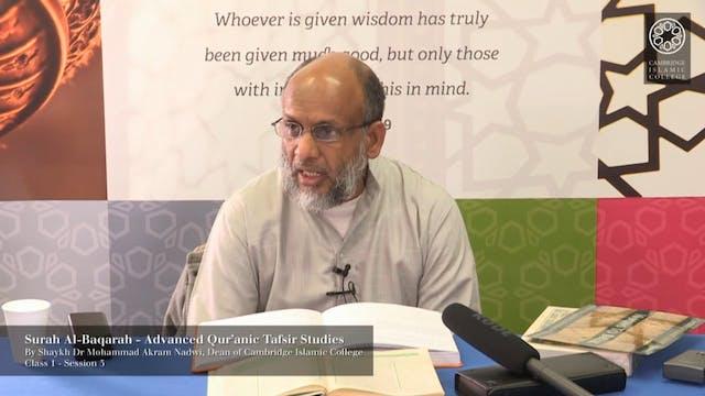 Tafsir Surah Baqarah 7.3