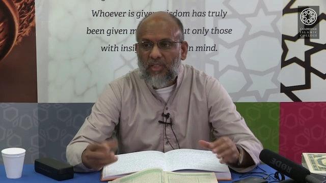 Tafsir Surah Baqarah 6.3