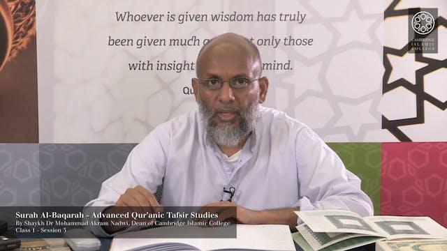 Tafsir Surah Baqarah 1.3