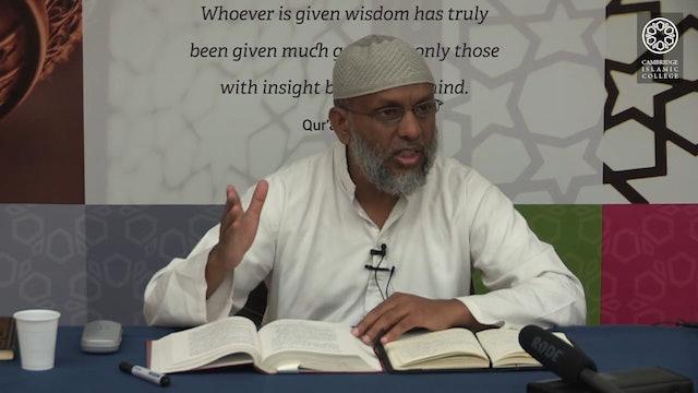 Kitab al-Risāla fī Uṣūl al-Fiqh_Day2_Part1
