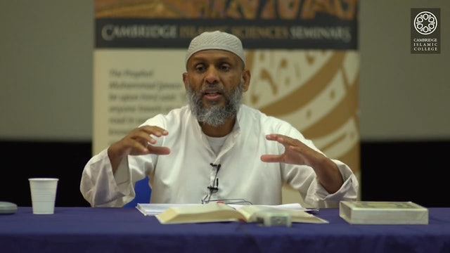 Surah_Al-Qiyaamah-Part3