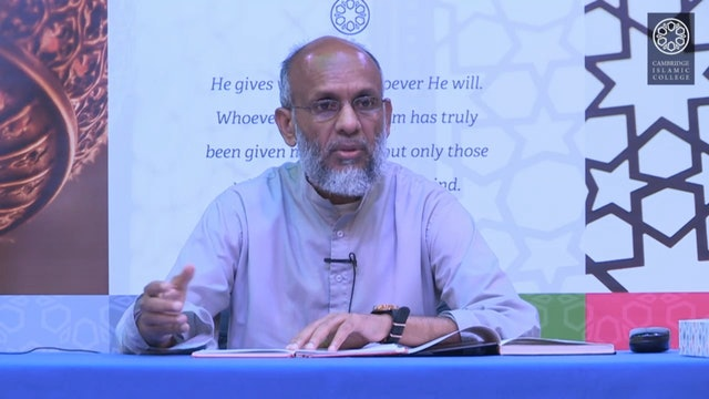 Seerah_Prophet_Muhammad_Class05_Part01