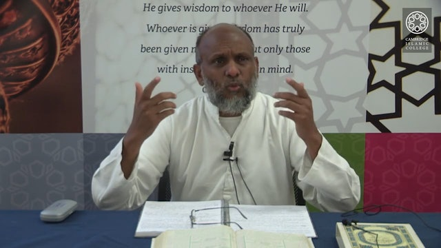 Surah_Al-Adiyat-Al-Qariah-Al-Takathur_and_Al-Asr_Part2