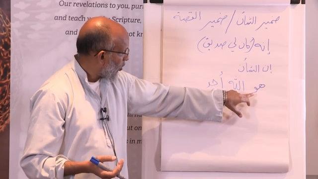 Qatr Al Nada 6.2