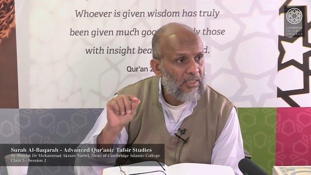 Tafsir Surah Baqarah 5.2