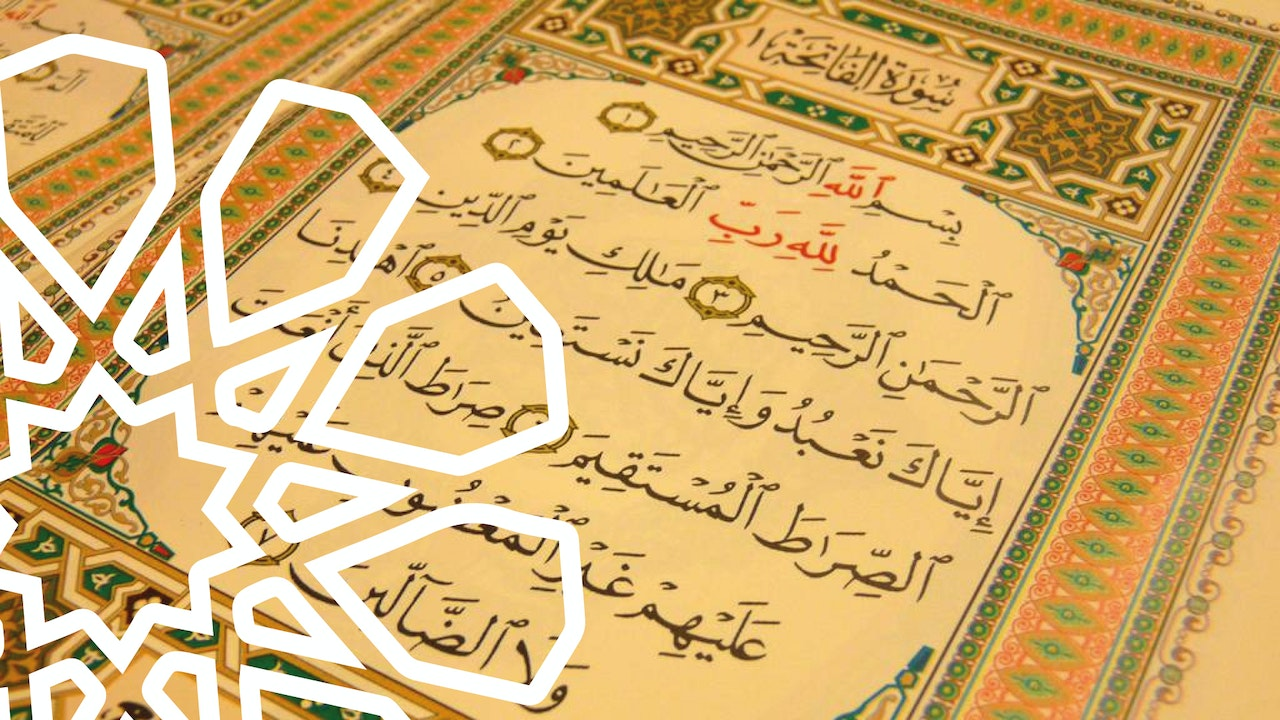 Exploring the Pearls of The Qur'an