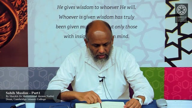 Sahih Muslim Part1