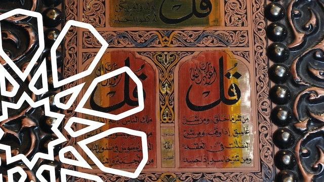 Tafsir of Juz Tabarak
