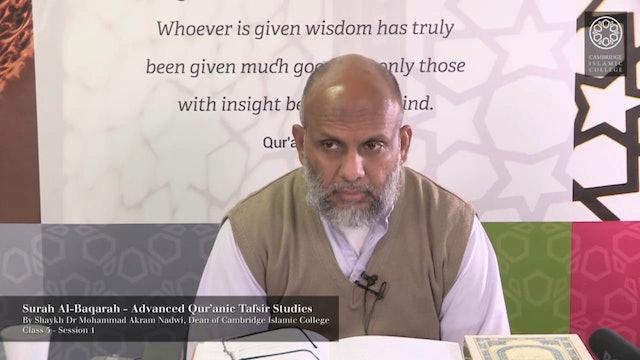 Tafsir Surah Baqarah 5.1