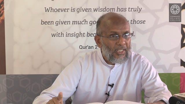 Tafsir Surah Baqarah 2..2